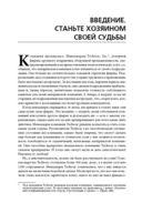 Введение стр.1