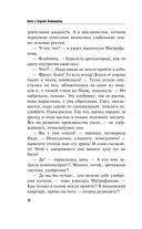 Ныряльщица за жемчугом (м) — фото, картинка — 12