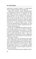 Ныряльщица за жемчугом (м) — фото, картинка — 14