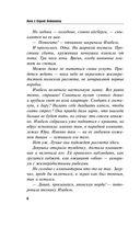 Ныряльщица за жемчугом (м) — фото, картинка — 6