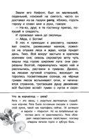 Воробьишко — фото, картинка — 12