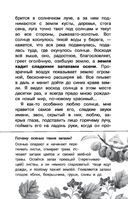 Воробьишко — фото, картинка — 13