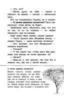 Воробьишко — фото, картинка — 5