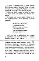 Воробьишко — фото, картинка — 6