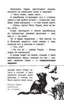 Воробьишко — фото, картинка — 7