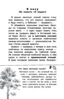 Воробьишко — фото, картинка — 10