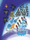 Большая книга Деда Мороза. Сказки, стихи, песенки — фото, картинка — 2