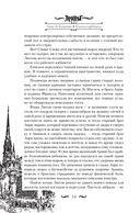 Клинки кардинала — фото, картинка — 10