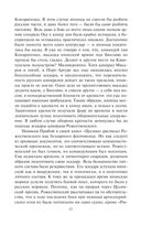 Росич. Концерн — фото, картинка — 11