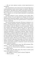 Росич. Концерн — фото, картинка — 13