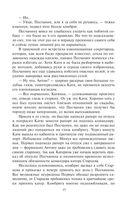 Росич. Концерн — фото, картинка — 14