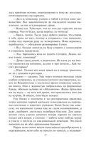 Росич. Концерн — фото, картинка — 16