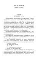 Росич. Концерн — фото, картинка — 4