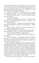 Росич. Концерн — фото, картинка — 5