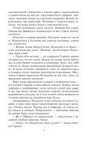 Росич. Концерн — фото, картинка — 6