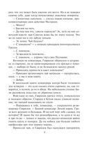 Росич. Концерн — фото, картинка — 8