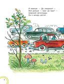 Сказки и стихи для детей — фото, картинка — 8