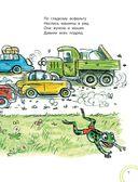 Сказки и стихи для детей — фото, картинка — 9