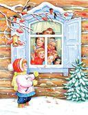 Новогодний подарок. Стихи и сказки к Новому году — фото, картинка — 2