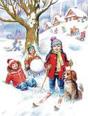 Новогодний подарок. Стихи и сказки к Новому году — фото, картинка — 4
