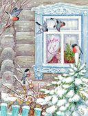 Новогодний подарок. Стихи и сказки к Новому году — фото, картинка — 9