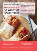 Мировая колбаса. Как делать домашнюю колбасу, сосиски и сардельки — фото, картинка — 1
