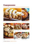 Мировая колбаса. Как делать домашнюю колбасу, сосиски и сардельки — фото, картинка — 6