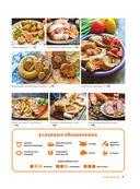 Мировая колбаса. Как делать домашнюю колбасу, сосиски и сардельки — фото, картинка — 9