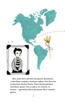 Фрида Кало. Биография в комиксах — фото, картинка — 11