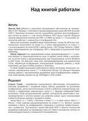 Реактивное программирование на С++ — фото, картинка — 7