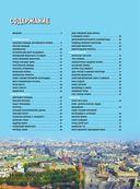100 мест России, которые вы никогда не забудете — фото, картинка — 3