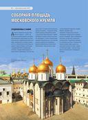 100 мест России, которые вы никогда не забудете — фото, картинка — 6