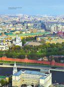 100 мест России, которые вы никогда не забудете — фото, картинка — 8