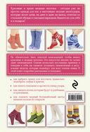 Модные носочки спицами и крючком — фото, картинка — 7