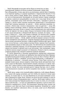 История Рима от основания города. Все книги в одном томе — фото, картинка — 6
