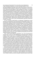 История Рима от основания города. Все книги в одном томе — фото, картинка — 8