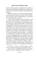 Тайны Баден-Бадена (м) — фото, картинка — 12