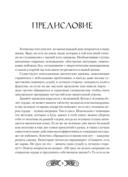 Большая книга мага — фото, картинка — 1
