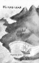 Сюрприз из тумана — фото, картинка — 8