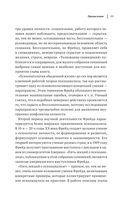 Зигмунд Фрейд. Психопатология обыденной жизни. Толкование сновидений. Пять лекций о психоанализе — фото, картинка — 14