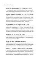 Зигмунд Фрейд. Психопатология обыденной жизни. Толкование сновидений. Пять лекций о психоанализе — фото, картинка — 9