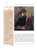 Ван Гог — фото, картинка — 9