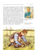 Ван Гог — фото, картинка — 10