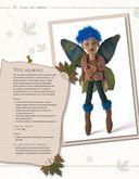 Вязаные куклы. Лесные феи — фото, картинка — 4