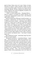 Разламашкі майстра Люфта (м) — фото, картинка — 6
