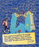 Секретная книга для девочек — фото, картинка — 1