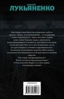Веер. Черновик. Чистовик — фото, картинка — 14