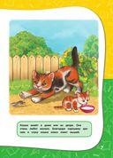 Годовой курс занятий. Для детей 1-2 лет — фото, картинка — 7