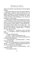 Женщины да Винчи — фото, картинка — 9
