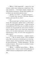 Мадонна с Калашниковым (м) — фото, картинка — 13